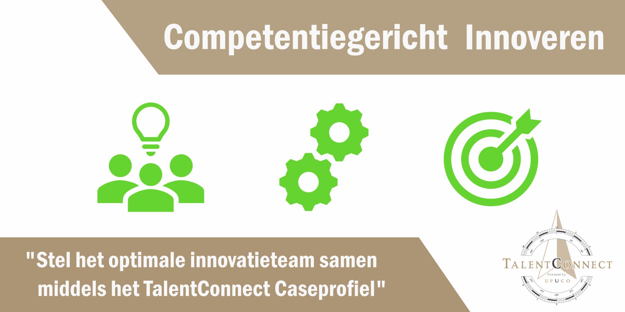 Succesvol innoveren dankzij competenties